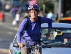 cyclist-says-slow