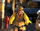night-bike-guy